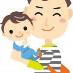 父の日には手作りカードを幼児の足型を使って作ろう!