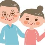 敬老の日は孫が赤ちゃんでもお祝いする?何歳からがいい?